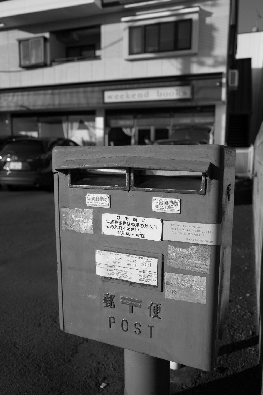 Sådan finder du frem til din postkasse ved indbyggede postkasser